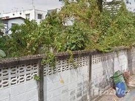N/A Land for sale in Khlong Tan Nuea, Bangkok Land for sale Sukhumvit 49
