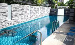 Photos 1 of the Communal Pool at Baan Bannavan