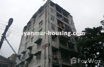 1 Bedroom Condo for sale in Kyeemyindaing, Yangon in ကော့မှုး, ရန်ကုန်တိုင်းဒေသကြီး