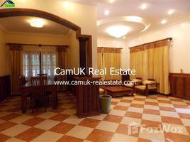4 chambres Maison a vendre à Sla Kram, Siem Reap Other-KH-58721