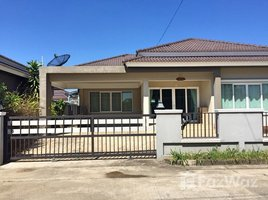 3 Bedrooms Property for sale in Khao Mai Kaeo, Pattaya Jinda Land