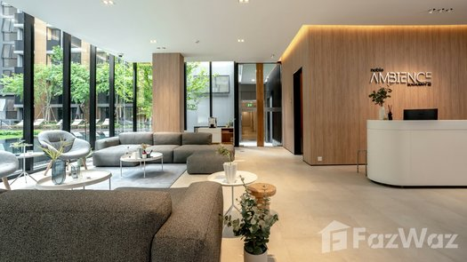 Photos 1 of the Reception / Lobby Area at Noble Ambience Sukhumvit 42