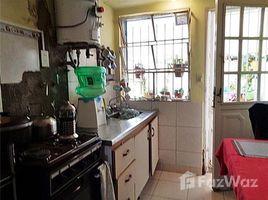 2 Habitaciones Apartamento en venta en , Buenos Aires Alcorta