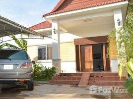 2 Schlafzimmern Haus zu verkaufen in Svay Dankum, Siem Reap Affordable 2 – Bedroom Villa for Sale - Svay Dangkum [Urgent]