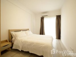 1 Bedroom Property for rent in Kakab, Phnom Penh Bodaiju Residences