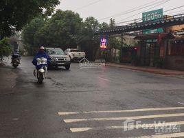 海防市 An Dong Bán đất mặt đường 208, An Đồng, An Dương, giá 2.4 tỷ. LH +66 (0) 2 508 8780 N/A 土地 售