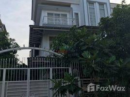 5 Bedrooms Villa for sale in Phnom Penh Thmei, Phnom Penh ផ្ទះវីឡាភ្លោះ សំរាប់លក់ក្នុងបុរីពិភពថ្មី AEON2