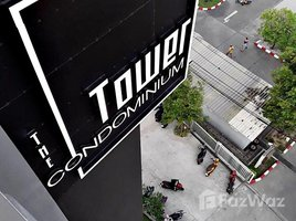 1 Bedroom Condo for rent in Chalong, Phuket NOON Village Tower I