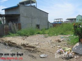 N/A Property for sale in Stueng Mean Chey, Phnom Penh Land for sale