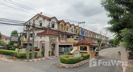 Available Units at Butsarin Sai Mai House