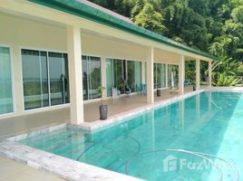 6 Bedrooms Villa for sale in Pa Khlok, Phuket Yamu Hills