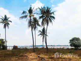 N/A Land for sale in Bung, Amnat Charoen Land for Sale in the Center of Mueang Amnat Charoen