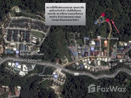 N/A Land for sale in Patong, Phuket Land For Sale In Patong