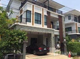 5 Bedrooms House for sale in Bang Si Mueang, Nonthaburi My Isara Ratchaphruek-Rattanathibet