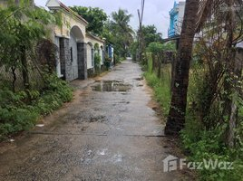 富安省 Phu Lam Chính chủ bán đất gần sân bay Tuy Hòa, P. Phú Đông 5x20m N/A 土地 售