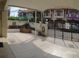 4 Bedrooms Property for rent in Na Kluea, Pattaya LK Village 1