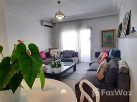 3 chambres Appartement a vendre à Na Anfa, Grand Casablanca Appartement haut standing a racine 111m2