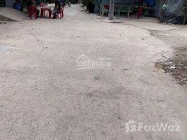 平陽省 Thuan Giao Chính chủ bán đất sổ riêng, thổ cư, hẻm 5m Thuận Giao N/A 土地 售