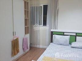 2 Bedrooms Condo for rent in Ward 16, Ho Chi Minh City Carina Plaza