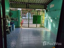 2 Bedrooms Townhouse for rent in Bang Chak, Bangkok 2-Storey Townhouse in Soi Phueng Mee 50