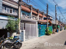 巴吞他尼 Khlong Nueng Baan Suan Laem Thong Rungsit 3 卧室 联排别墅 售