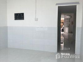 4 Bedrooms House for sale in Xuan Thoi Thuong, Ho Chi Minh City Nhà diện tích 4x16.5 m, đúc 1 trệt 1 lầu + 2 lửng khu dân cư Đại Hải cách chợ Đại Hải 50m