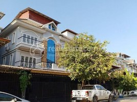 金边 Chrang Chamreh Ti Pir Borey Vimean Phnom Penh 7 卧室 别墅 售