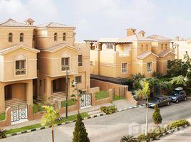 Cairo South Investors Area Grand Residence 4 卧室 联排别墅 租