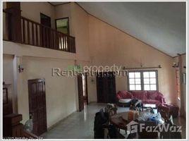 4 Bedrooms Villa for sale in , Vientiane 4 Bedroom Villa for sale in Sikhottabong, Vientiane