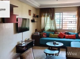 Grand Casablanca Na Hay Hassani Appartement à vendre à Beau-séjour 2 卧室 住宅 售