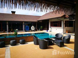 清迈 Nong Han Dream House 5 卧室 别墅 售