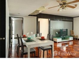 3 Bedrooms Condo for sale in Khlong Toei, Bangkok Omni Tower Sukhumvit Nana