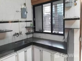 1 Bedroom House for sale in Bombay, Maharashtra 2 BHK Independent House