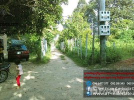 N/A Land for sale in Svay Dankum, Siem Reap Other-KH-77297