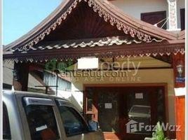 3 Bedrooms House for rent in , Vientiane 3 Bedroom House for rent in Sisattanak, Vientiane