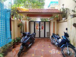 海防市 Du Hang Kenh Bán nhà độc laapj3,5 tầng mặt đường Đào Nhuận, Lê Chân, Hải Phòng 3 卧室 屋 售