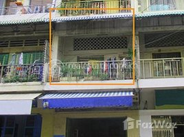 2 Bedrooms Villa for sale in Mittapheap, Phnom Penh House for Sale