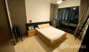 2 Bedrooms Property for sale in Sz5, North-East Region Punggol Drive