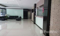 Photos 3 of the Reception / Lobby Area at Regent Orchid Sukhumvit 101