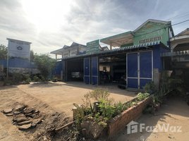 Studio House for sale in Chhuk, Kampot House for Sale in Chhuk, Kampot