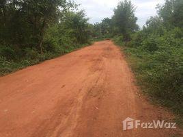 N/A Property for sale in Sala Kamreuk, Siem Reap Land for sale