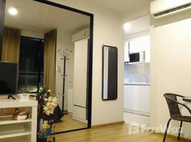 1 Bedroom Property for sale in Wichit, Phuket Centrio
