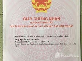 4 Bedrooms House for sale in Tan Tao A, Ho Chi Minh City Chính chủ bán nhà đường 1A, P. BTĐB, Q. Bình Tân, 8 tỷ (giá tốt đầu tư sinh lời). LH: +66 (0) 2 508 8780