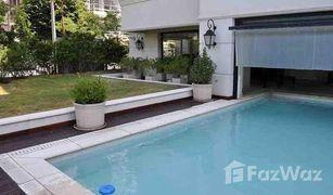 2 Habitaciones Apartamento en venta en , Buenos Aires Dumbledor Roca Sarmiento