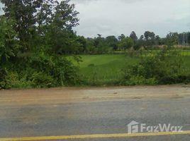 Battambang Kampong Preah Other-KH-81160 N/A 房产 售