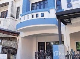 2 Bedrooms House for sale in Khu Khot, Pathum Thani Baan Busarin-Rangsit 2