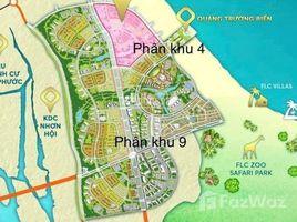 N/A Land for sale in Nhon Hoi, Binh Dinh KỲ CO GATEWAY CỬA NGÕ GIAO THƯƠNG KINH TẾ LỚN NHẤT KHU NHƠN HỘI CHỈ 1.55 TỶ/LÔ - ĐANG BOOKING