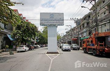 Keha Thonburi in Bang Bon, Bangkok