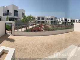 4 Bedrooms Townhouse for rent in Maple at Dubai Hills Estate, Dubai Maple 3 at Dubai Hills Estate
