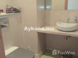 3 غرف النوم شقة للبيع في NA (Temara), Rabat-Salé-Zemmour-Zaer Vente Appartement Temara Ouled Metaa REF 762